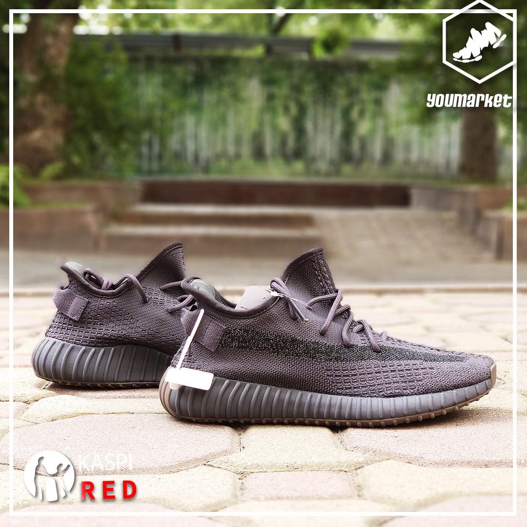 Светоотражающие кроссовки adidas Yeezy Boost 350 Vol 2 - фото 1