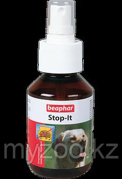 Спрей Stop it Dog для отпугивания собак