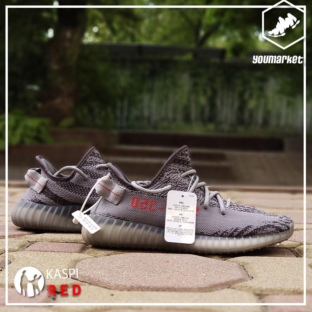 """Кроссовки Adidas Yeezy Boost 350 Vol 2 """"Beluga"""" - фото 1"""