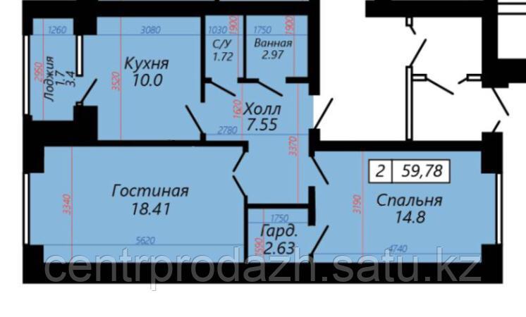 2 комнатная квартира в ЖК Sati 59.78 м²
