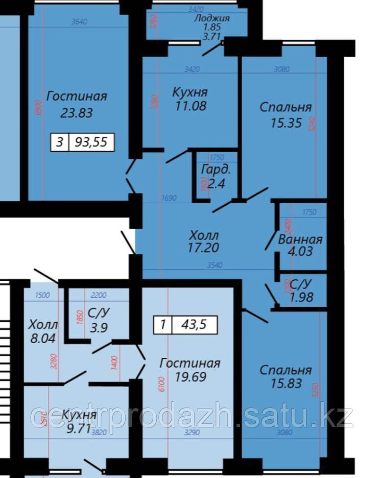"""3 комнатная квартира в ЖК """"Sati""""  93.55  м²"""
