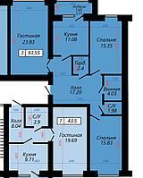 """3 комнатная квартира в ЖК """"Sati""""  93.55  м², фото 1"""