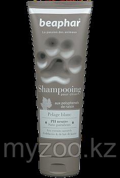 Супер премиум шампунь для собак светлых окрасов 250 мл