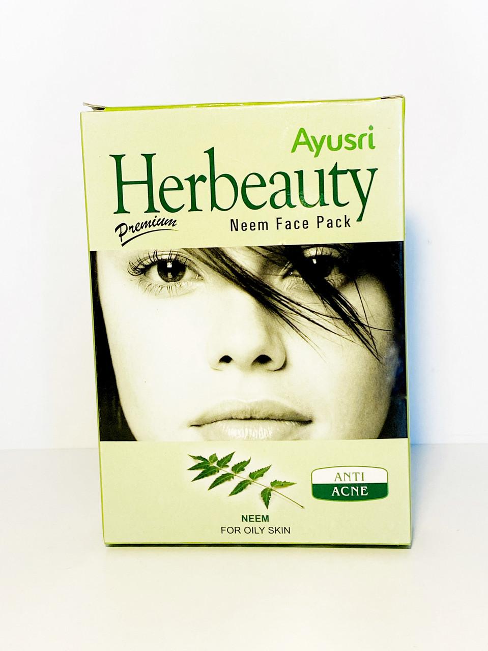 Herbeauty Neem Face Pack(Dry), маска с нимом для нормальной и сухой кожи, 100 гр