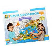 Плакат-раскраска «Земля динозавров» (формат А1), фото 1