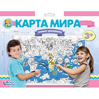 Плакат-раскраска «Карта мира» (формат А1), фото 1