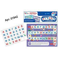 Магнитная игра «Играем в алфавит»