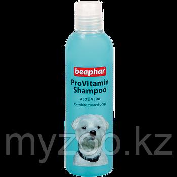 Шампунь ProVitamin Shampoo для собак светлых окрасов 250 мл