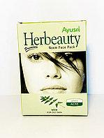 Herbeauty Neem Face Pack, маска для лица с нимом, для жирной и нормальной кожи, 100 гр, Ayusri