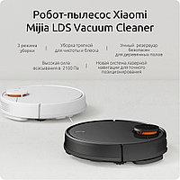 Робот пылесос XIAOMI ROBOT VACUUM CLEANER MOP PRO моющий (Xiaomi Mijia LDS Vacuum Cleaner STYTJ02YM) черный