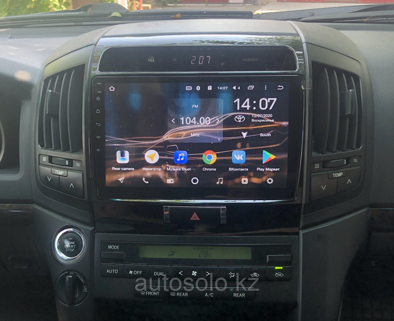 Магнитола Toyota Land Cruiser 200 Android Teyes