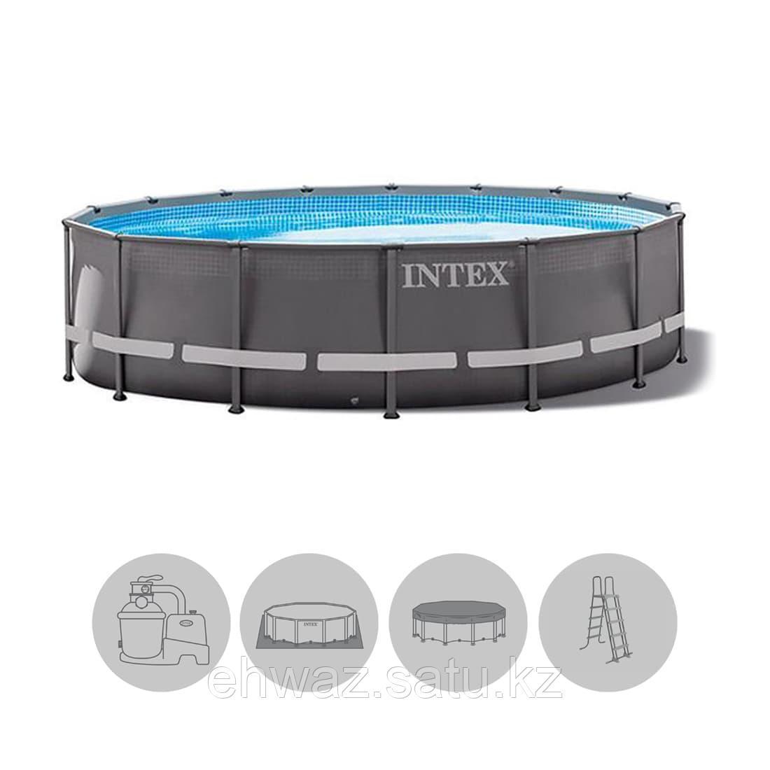 Бассейн intex  549 см на 132 см