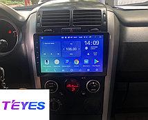 Магнитола SUZUKI GRAND VITARA Android Teyes