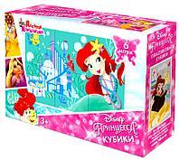 Пластмассовые кубики «Принцессы» Disney (6 шт), фото 1