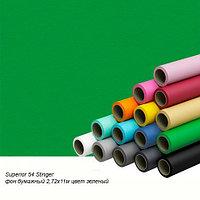 Фон бумажный Superior 54 Stinger 2,72x11м цвет зеленный (хромакей)