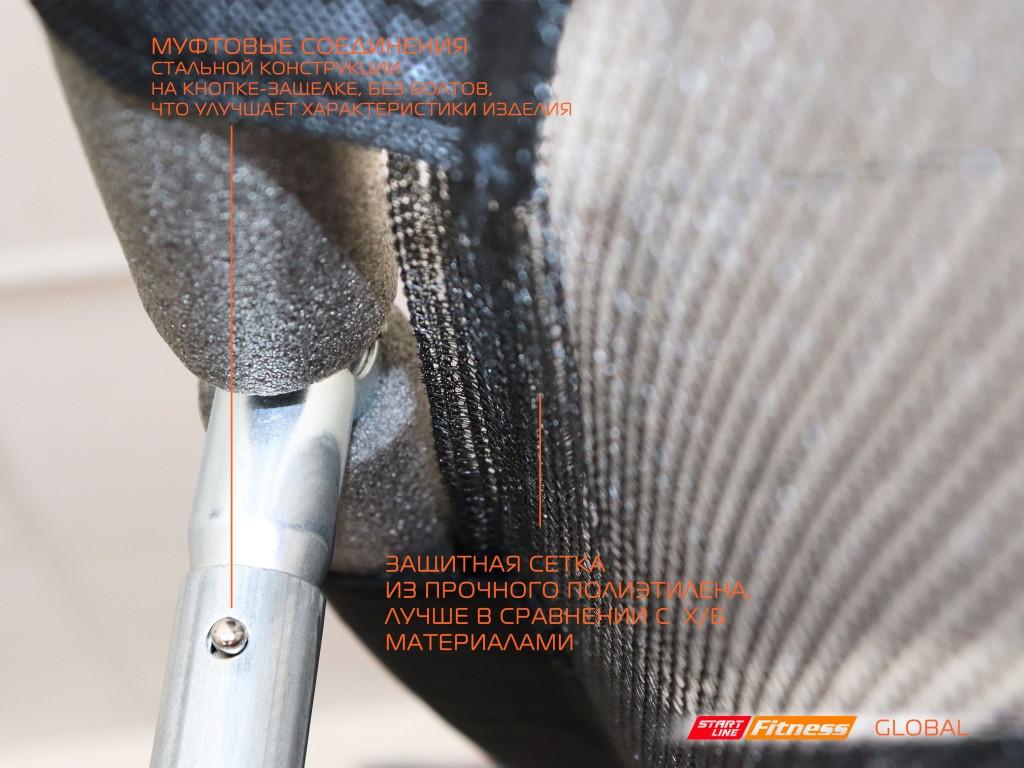 Батут GLOBAL 8 футов с внутренней сеткой и лестницей - фото 4