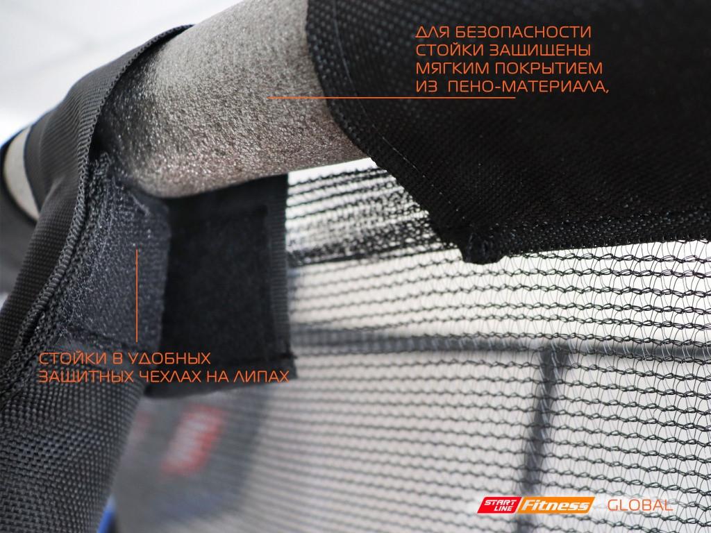 Батут GLOBAL 8 футов с внутренней сеткой и лестницей - фото 5