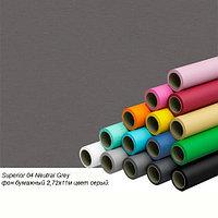 Фон бумажный Superior 04 Neutral Grey 2,72x11м цвет серый