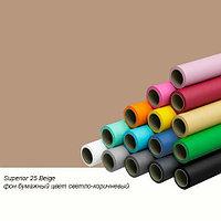 Фон бумажный Superior 25 Beige 2,72x11м цвет светло-коричневый