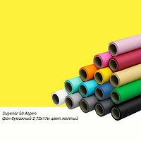 Фон бумажный Superior 50 Aspen 2,72x11м цвет желтый