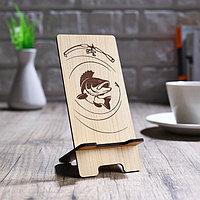 Подставка под телефон «Рыба и удочка»