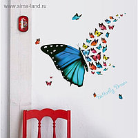 "Наклейка пластик интерьерная ""Полёт бабочек"" 30х60 см"