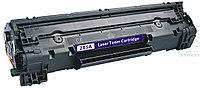 Заправка картриджа HP 285