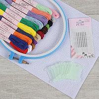 Набор для вышивания крестиком: канва без рисунка 30×20 см, нитки 20 шт, пяльцы d18 см, иглы 6 шт, шпульки 10 шт