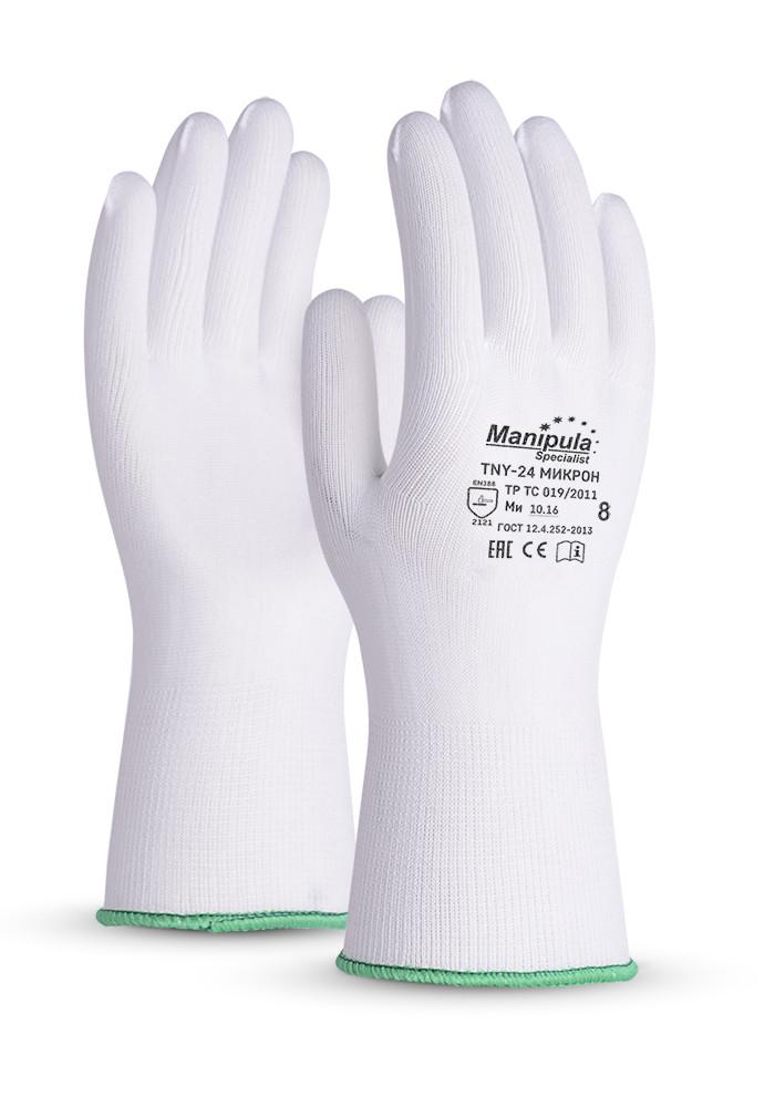 Перчатки МИКРОН MG-101 нейлоновые в Алматы