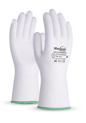 Перчатки МИКРОН MG-101 нейлоновые в Алматы, фото 2