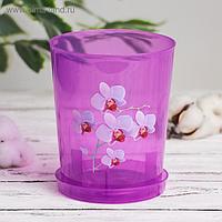 Горшок для орхидей с поддоном «Декор», 1,2 л, цвет прозрачно-фиолетовый