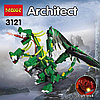Конструктор Decool Зеленый дракон 3121 Architect 598 деталей