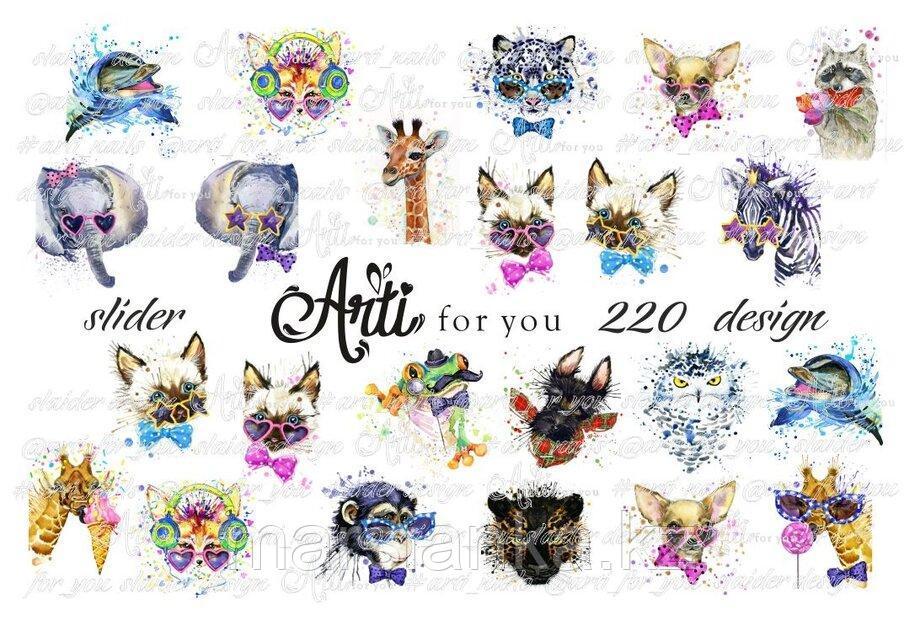 Слайдер дизайн ArtiForYou #220