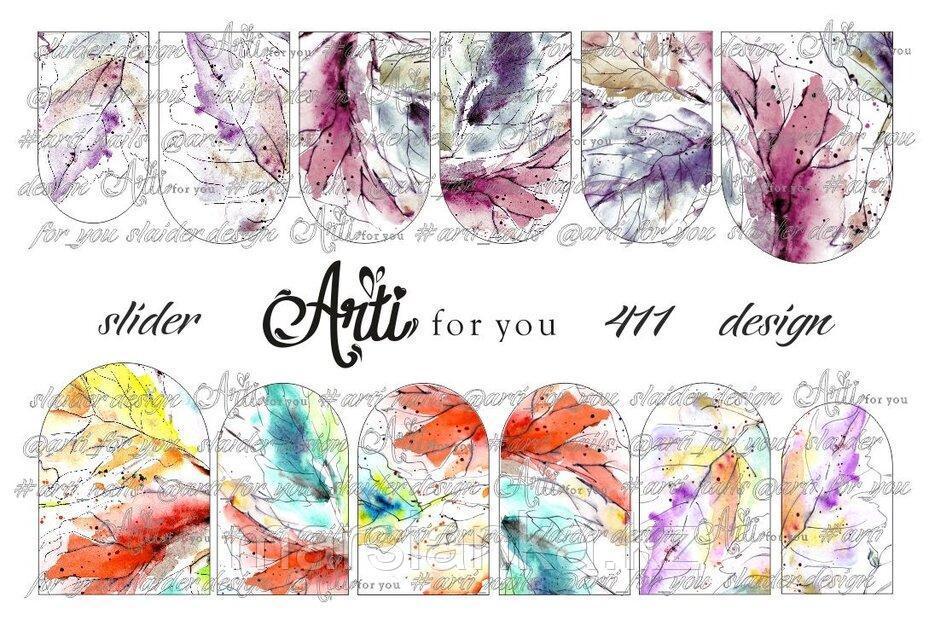 Слайдер дизайн ArtiForYou #411