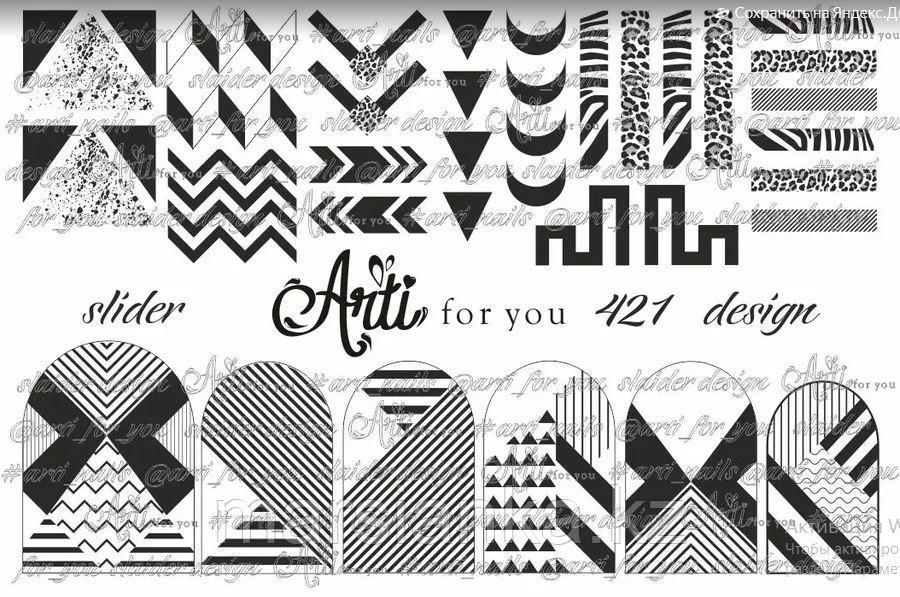 Слайдер дизайн ArtiForYou #421