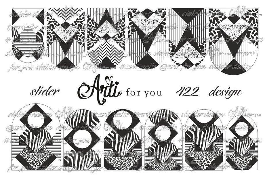 Слайдер дизайн ArtiForYou #422