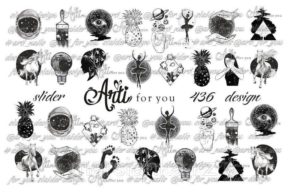 Слайдер дизайн ArtiForYou #436