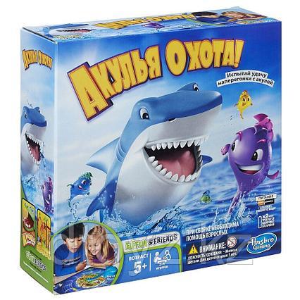 Hasbro: Акулья охота
