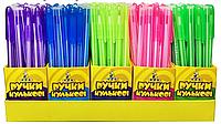 Ручка Кульков (цветная, паста синяя)