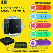 ANDROID TV BOX приставка - Tanix TX3 Mini (1/8GB)