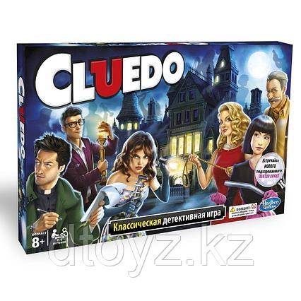 Hasbro: Клуэдо. Обновленая
