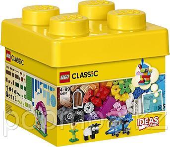 Конструктор LEGO - ЛЕГО Classic Классик 221 дет