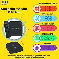 ANDROID TV BOX приставка - М16 LITE (1/8GB)