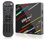ANDROID TV BOX приставка - H96 MAX + (4/32GB) + bluetooth, фото 3