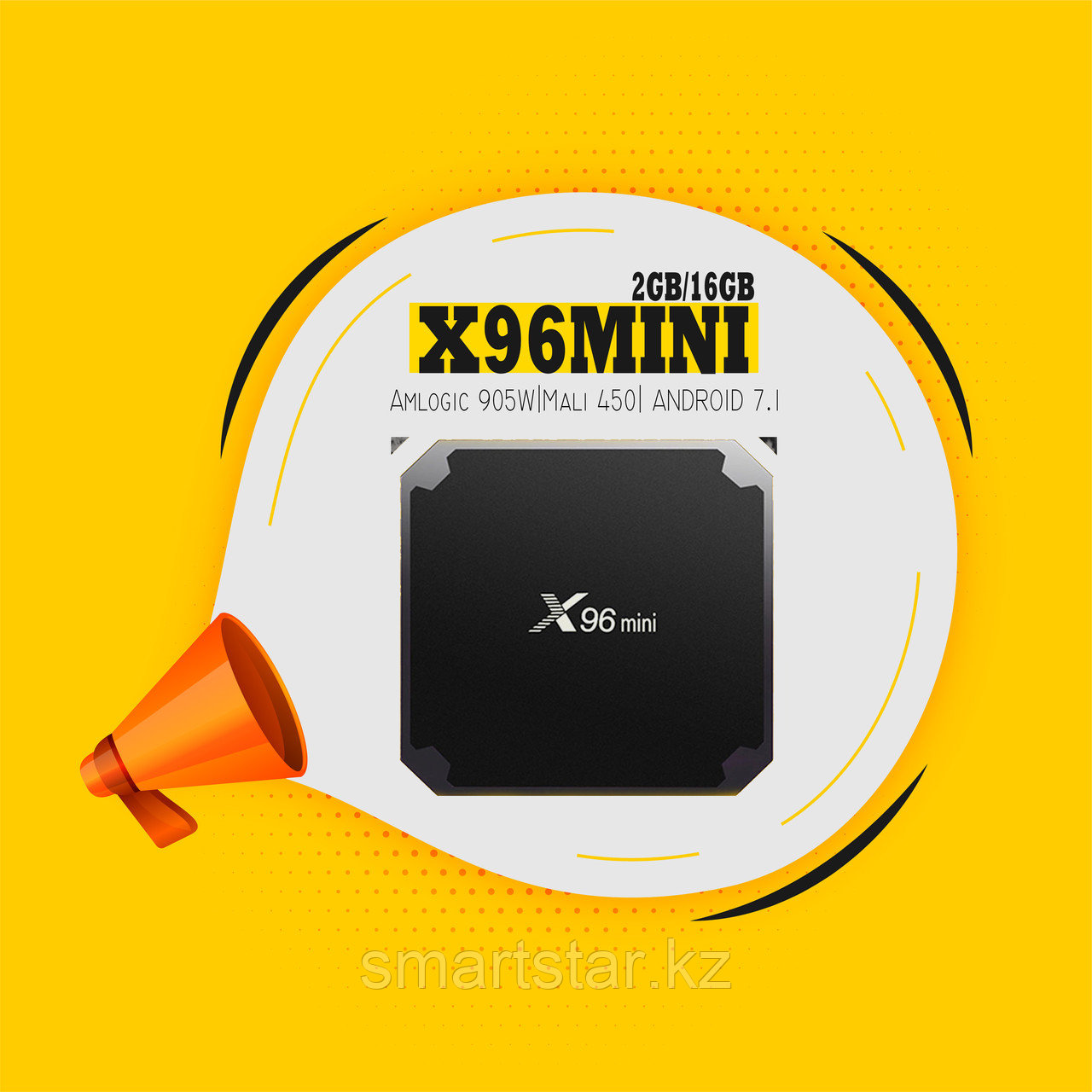 ANDROID TV BOX приставка - X96 MINI (2/16GB)