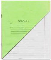 Тетрадь линейка 12 листов