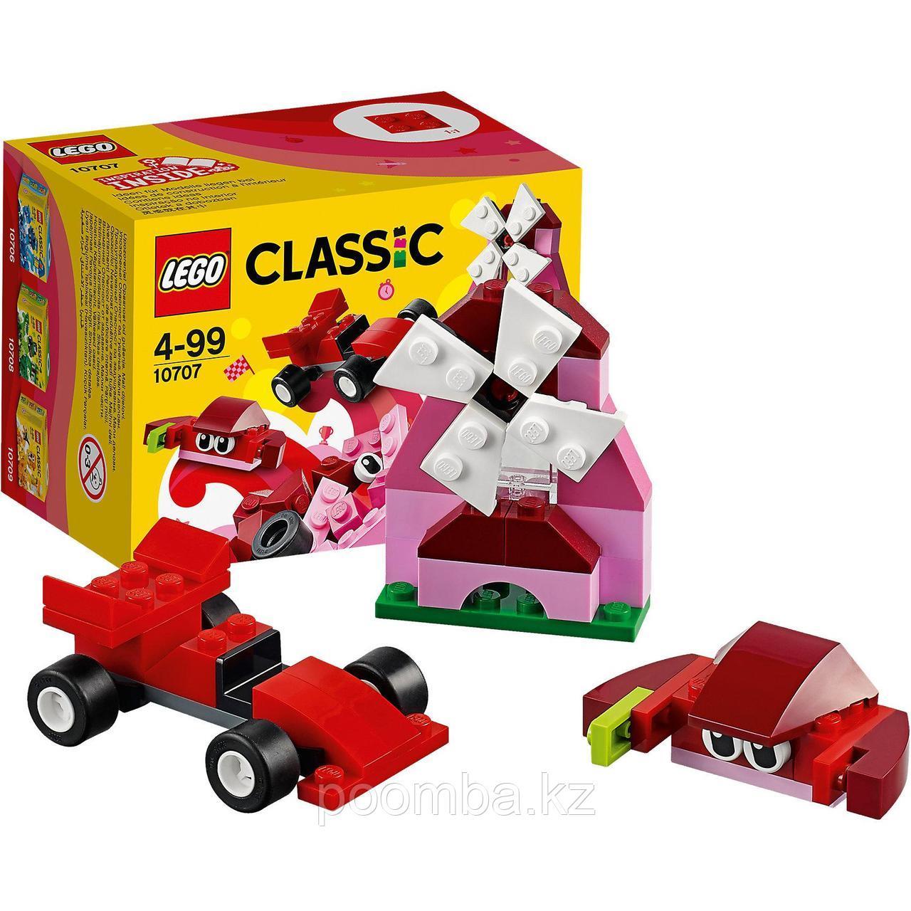 Конструктор LEGO - ЛЕГО Classic Классик Красный набор