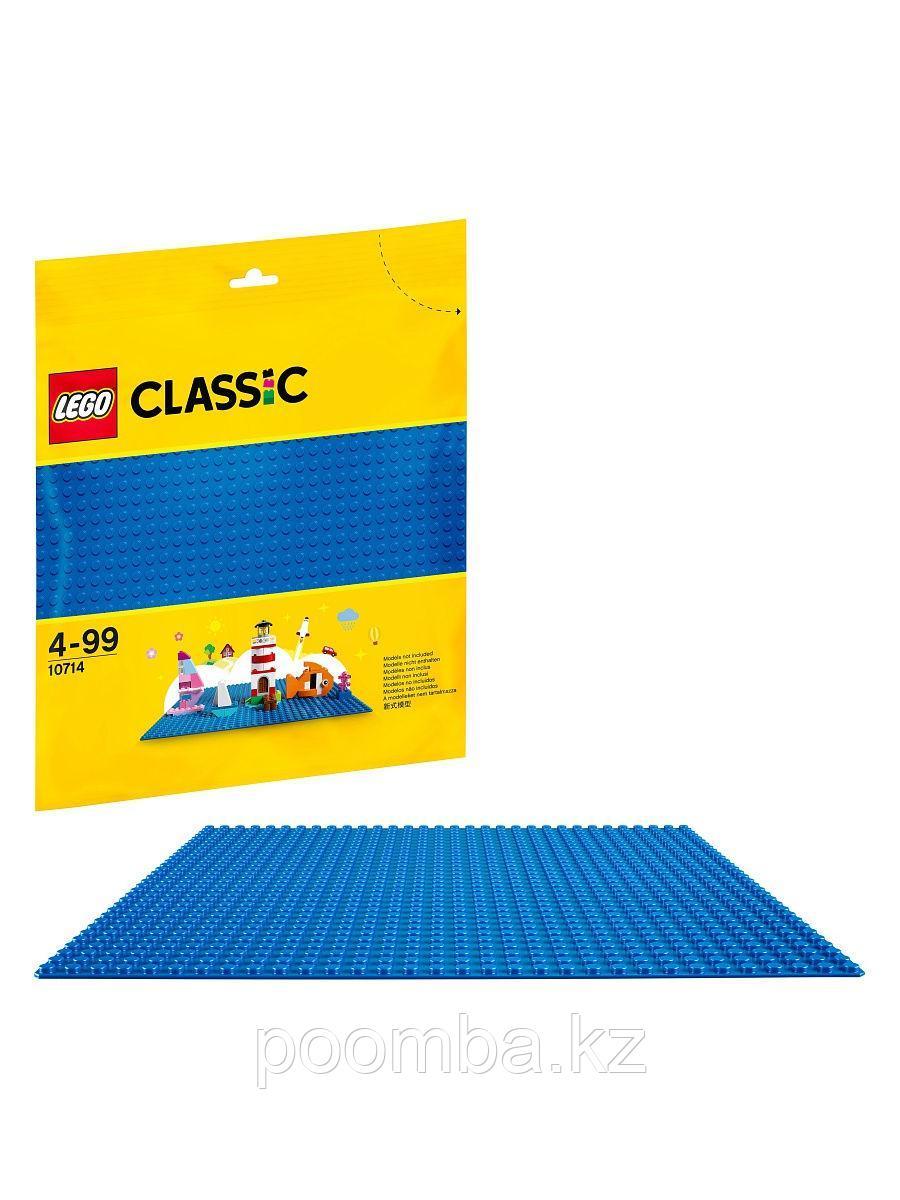 Конструктор LEGO - ЛЕГО Classic Классик Строительная пластина синего цвета