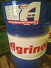 Компрессорное масло ХА-30, фото 2