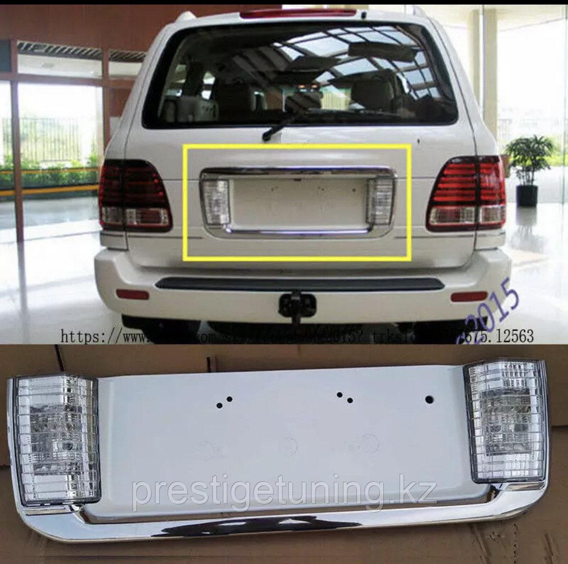 Задний подномерник на Lexus LX470 2005-07
